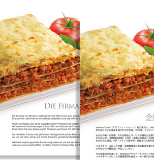 TOSELLI – Lasagne et cannelloni